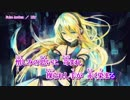 【ニコカラ】『False Awaken』【On Vocal】