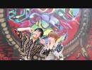 【ゆーた・とあ】脱法ロックを踊ってみた【cosmic!!】
