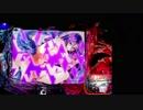 第95位:【パチンコ実機】CRシルバーダイヤモンドSCA(239Ver) 第02話その1 thumbnail