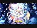 【プリンセスコネクト!Re:Dive】キャラクターストーリー ミヤコ Part.03