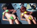 【MMD艦これ】金剛4姉妹で愛Dee 水着日焼けありローアングルVer 歌詞つき