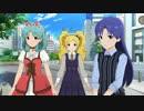 Eternal Harmony エターナルハーモニー イベント限定コミュ4-6話 (アイマス ミリシタ)