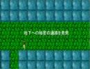 古いHDDを整理してたらカオスなゲームが見つかった 2倍速