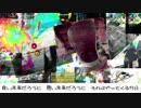 フラクタル【闇音レンリ】
