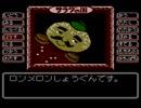【低音な実況】救え!トマト姫  Part.8
