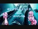 【MO】ゆかりさんのシミクラ 5tix編 没デッキまとめ【モダン】