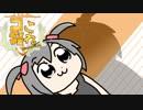 【ポケモンUSM】コジョこれ!part5 ~不死身の駆逐艦~【VSおがりや】【ゆっくり実況】
