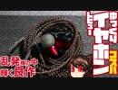 【¥2799】KZ ZSAゆっくりイヤホンレビュー【新作乱発の中輝く新型ハイブリッド】