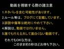 【DQX】ドラマサ10の強ボス縛りプレイ動画・第2弾 ~両手剣 VS 悪魔長軍団~