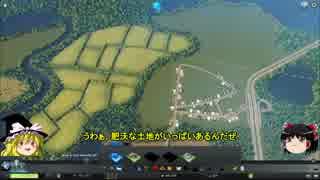 (ゆっくり実況)要塞都市を作ろう3 島流