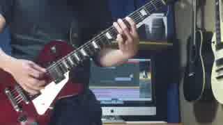 B'z『フキアレナサイ』ギターソロをアレンジして弾いてみた