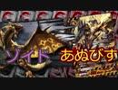 【バディファイト】タミフルカバディR33【ゾイドvsあぬび】