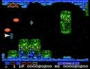 MSX グラディウス2 全曲メドレー + α