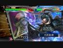 【三国志大戦】鬼才の戦 第2幕 vs6大徳【ランカー覇者人位】