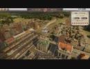 【実況】Railway Empire Part 08