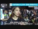 天安門事件29年 北京厳戒、香港では恒例の追悼集会