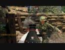 米帝をベトナムのジャングルで迎え撃つ先輩.rs2