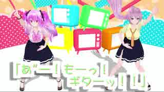 【ゆりしゃ ✕ 由利亜】セツナトリップ 歌ってみた【記念日コンビ】