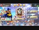 【DQR】拳vs覚醒クリフト 32