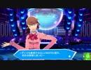 【ネタバレ注意】音ゲーまったくやらない勢の月夜の饗宴 02【P3D】