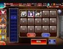 ゴブリンクイーンの策略【千年戦争アイギス ケラ王子+皇帝+銀ユニ】