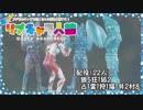 【人狼】第2回 リプキャラ人狼⑤ 6・7日目【22人村】