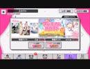 【無課金】A3!【6/6限定三角BDスカウト】10人選抜