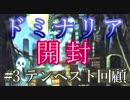 【マジック:ザ・ギャザリング】ドミナリア開封!#3テンペスト回顧