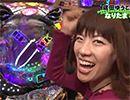 PPSLタッグリーグ #106【無料サンプル】