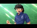 キャプテン翼 第10話「小次郎あらわる」