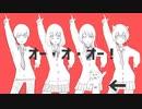 【合唱】太陽系デスコ【玲P×チカ×みみんぱ×86】
