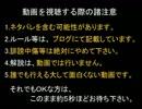 【DQX】ドラマサ10の強ボス縛りプレイ動画・第2弾 ~両手剣 VS 猫軍団~