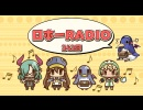 日本一RADIO 【第242回】最終回 前編!