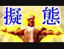 【ダークソウルリマスター】擬態を使わずかくれんぼR-1