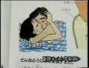 性教育教材①小中高生用(モザイク修正版)