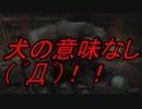 #3【実況縛りプレイ】超ブランクがあるPS4版バイオハザード4