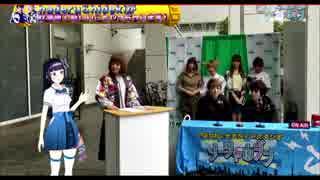 富士葵、遂にテレビ出演。