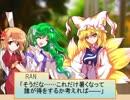 夏がくるまえに6【東方日常小劇】
