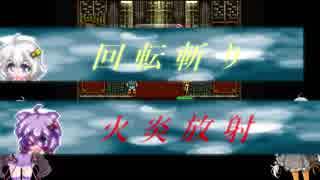 【クロノ・トリガー】超時空戦士あかりちゃん その5【VOICEROID実況】