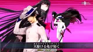 【FGO】坂本龍馬 宝具+EX【Fate/Grand Order】