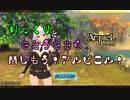 【Ar:pieL】ゆっくりと さとうささらの 楽しもう!アルピエル!【アルピエル】#1