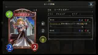 【シャドバ新カード】怒りの確定ツタンカーメン・ソードシスタービショップ