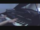【403】「Southern Cross」をピアノで弾いてみた