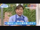 QVC福島 - バラ香るカビナイトNeo