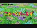 【歌ってみたおじさん】Memories(赤尾ひかる/本渡楓/大西沙織/高橋李依)