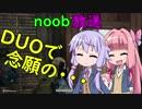 【PUBG】noob放送 №7