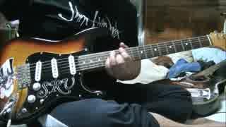 Stevie Ray VaughanのScuttle Buttin' を弾いてみた【creambadge】