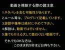 【DQX】ドラマサ10の強ボス縛りプレイ動画・第2弾 ~両手剣 VS 魔神兵軍団~