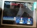 [呟き実況]「CASTLEVANIA RELOAD(FC・改造ゲーム)」RS-97で初見プレイ!(エミュ使用)