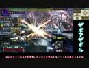 【MHXX】雑にオールラウンダーに…part41【ゆっくり実況プレイ】